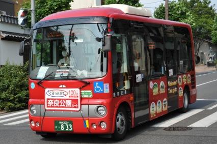 ぐるっとバス奈良公園ルートの車両