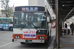 災害からの復興を願う垂れ幕を付けた八木新宮線特急バス