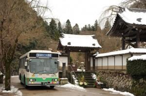 正月二日の大野寺