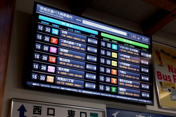 JR奈良駅案内所設けられた発車時刻案内モニタ