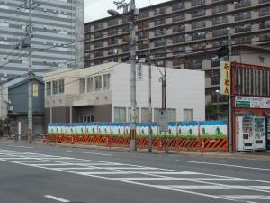 廃止された三条川崎町(南行)停留所