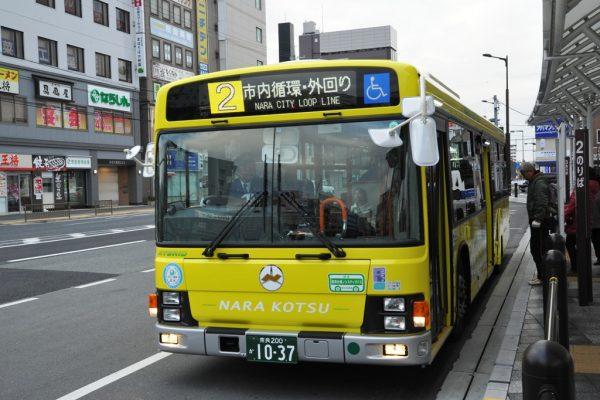市内循環向けハイブリッドバス