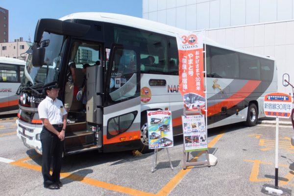 夜行高速バス「やまと号」新宿線30周年イベントに出展されたやまと号車両(奈良200か10-95)
