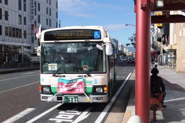近鉄奈良駅停留所に停車中の「ぐるっとバス社会実験ルート」のバス。