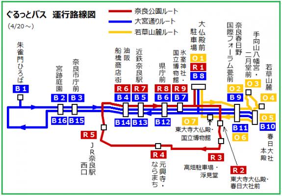 2019年4月20日からのぐるっとバス路線図