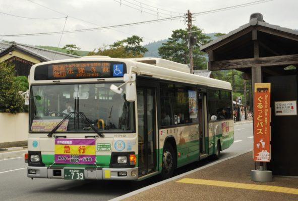 期間限定で運行された「世界遺産周遊急行バス」